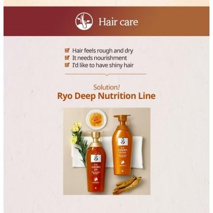 RYO - Deep Nutrition Shampoo ( 500ml )