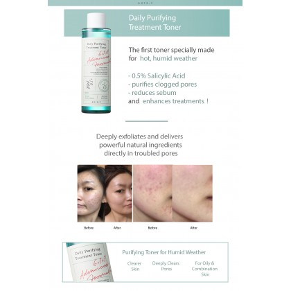 AXIS - Y Daily Purifying Treatment Toner ( 200ml )