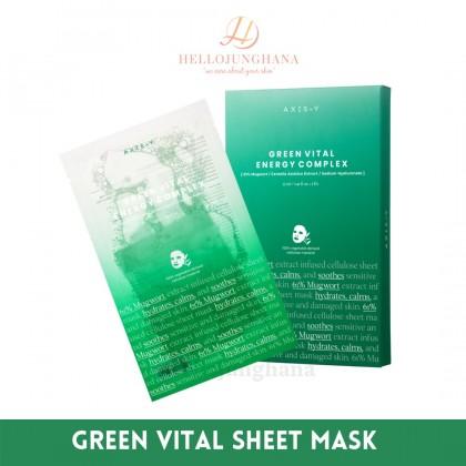 AXIS - Y 61% Mugwort Green Vital Energy Complex Sheet Mask